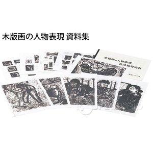 kyouzai-j_a022900.jpg