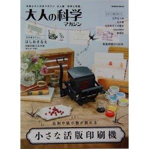 kyouzai-j_gam-611295-5.jpg