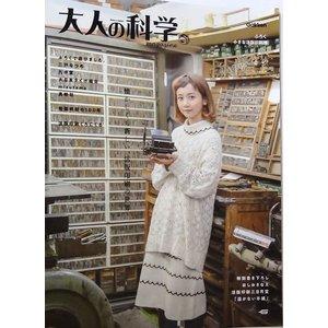 kyouzai-j_gam-611295-5_1.jpg