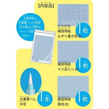 kyouzai-j_kuretake-kn37-51_1.jpg