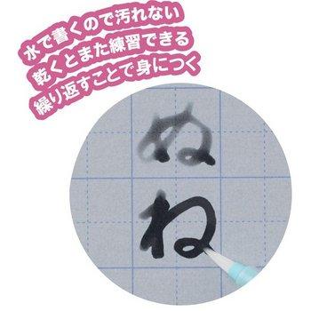 kyouzai-j_kuretake-kn37-51_7.jpg
