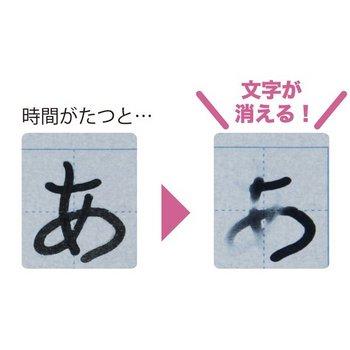 kyouzai-j_kuretake-kn37-51_8.jpg