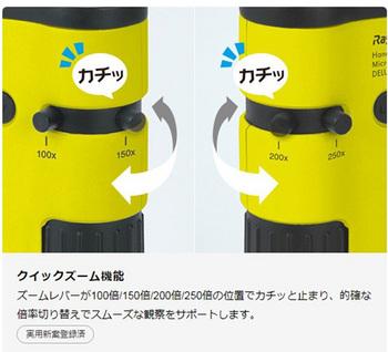 kyouzai-j_raymay-rxt300n_4.jpg