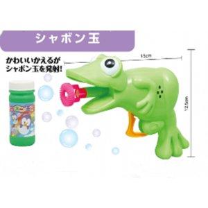 kyouzai-j_a001869.jpg