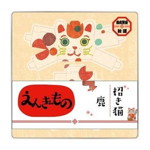 kyouzai-j_hacomo-3983_1.jpg