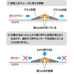 kyouzai-j_mochimono-15_4.jpg