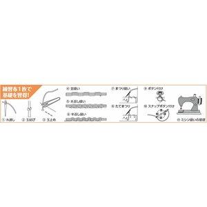 kyouzai-j_a050961_1.jpg