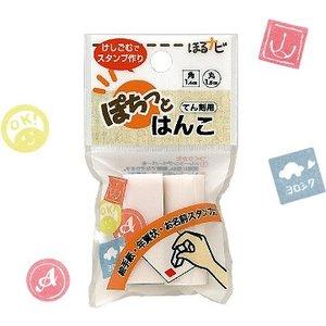 kyouzai-j_seed-kh-op1.jpg