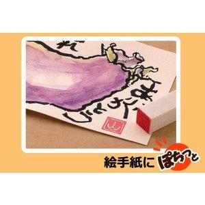 kyouzai-j_seed-kh-op1_1.jpg