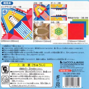 kyouzai-j_sg28-3785_1.jpg