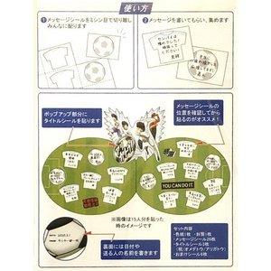 kyouzai-j_active-b12-asf-14_46.jpg