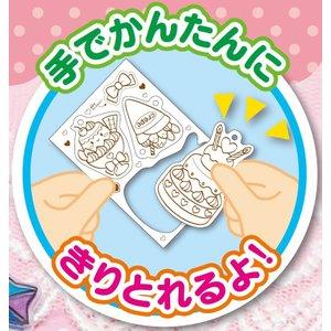 kyouzai-j_gi101-063_4.jpg