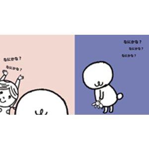 kyouzai-j_koke-wc19_2.jpg