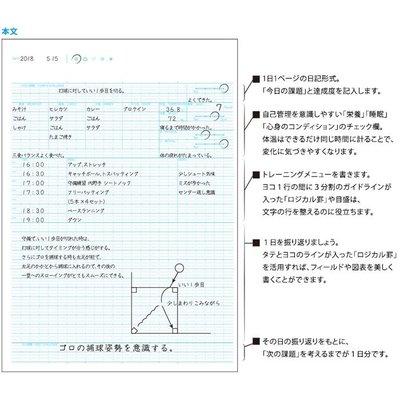 kyouzai-j_nakabayashi-b590a-y_3.jpg