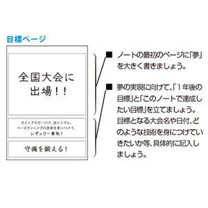 kyouzai-j_nakabayashi-b590a-y_4.jpg
