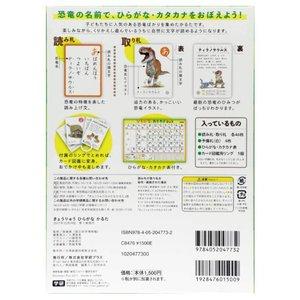kyouzai-j_gaq204773_1.jpg