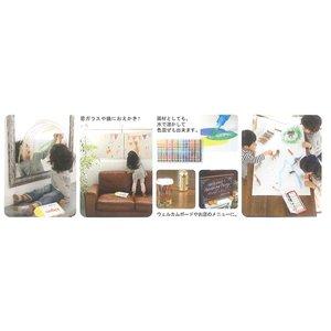 kyouzai-j_nkm-12c_1.jpg