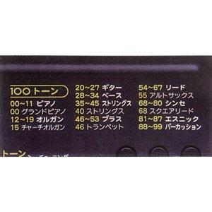 kyouzai-j_casio-sa-46_3.jpg4.jpg