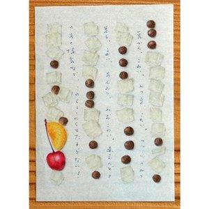kyouzai-j_sekihan-29923-02_15.jpg