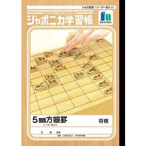 kyouzai-j_showa-081-5300-01.jpg