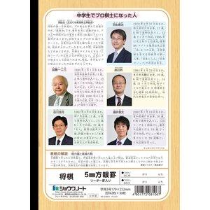 kyouzai-j_showa-081-5300-01_1.jpg