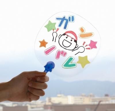 toumeiutiwa4-thumb-500x483-16203.jpg