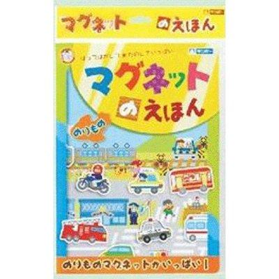 kyouzai-j_gi160-028.jpg