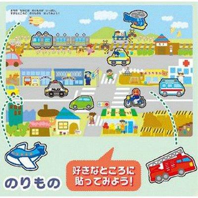 kyouzai-j_gi160-028_1.jpg