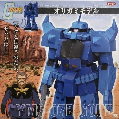 kyouzai-j_toyo-035481.jpg