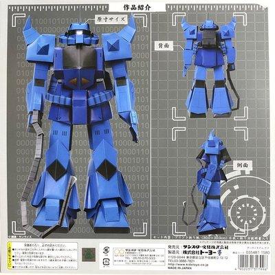 kyouzai-j_toyo-035481_1.jpg