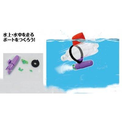 kyouzai-j_a055797.jpg