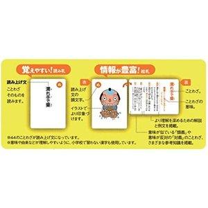 kyouzai-j_gaj750335_1.jpg2.jpg