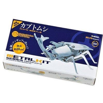 kyouzai-j_gaq750446.jpg