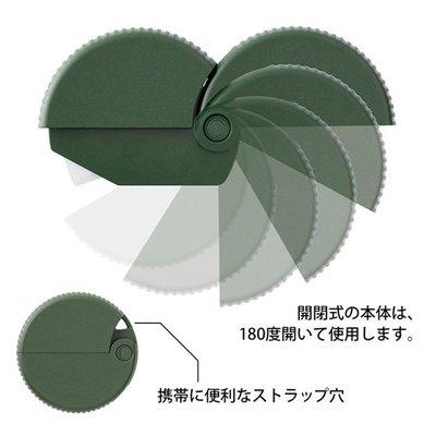 kyouzai-j_midori-35410006_3.jpg