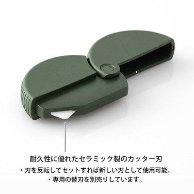 kyouzai-j_midori-35410006_4.jpg