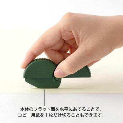 kyouzai-j_midori-35410006_6.jpg