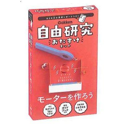 kyouzai-j_gakken-q750559.jpg