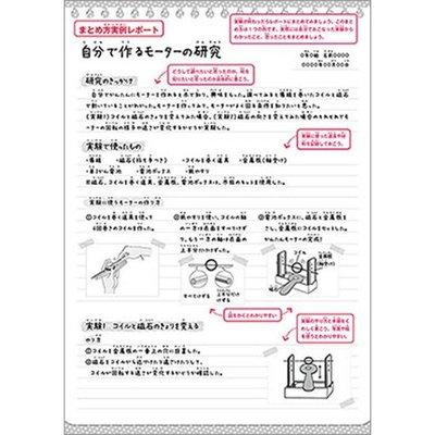 kyouzai-j_gakken-q750559_5.jpg