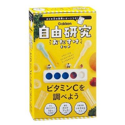 kyouzai-j_gakken-j750556.jpg