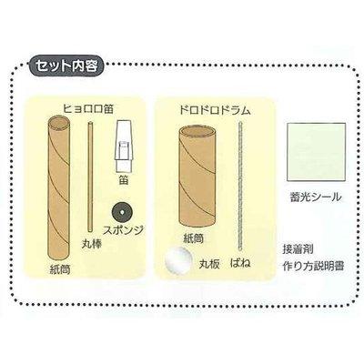 kyouzai-j_ku-pt119_2.jpg