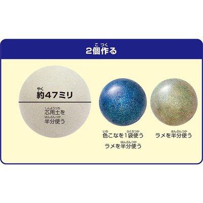 kyouzai-j_sa-tmn-shld1_2.jpg