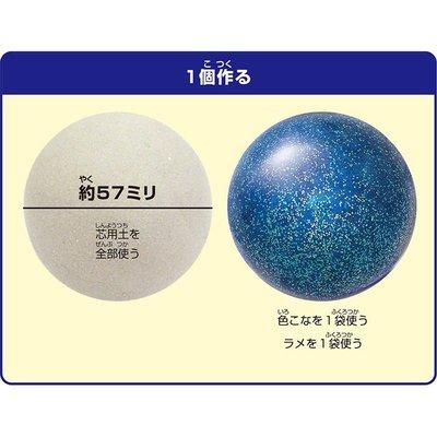 kyouzai-j_sa-tmn-shld1_3.jpg