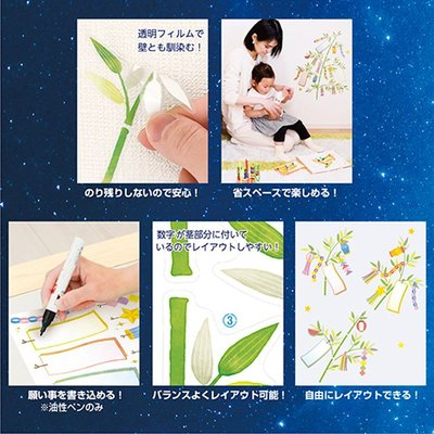 kyouzai-j_sasagawa-24-5000_1.jpg