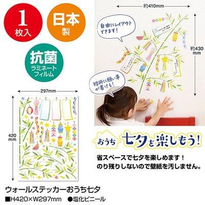 kyouzai-j_sasagawa-24-5000_2.jpg
