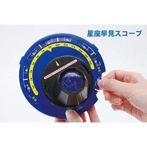 kyouzai-j_gakken-q750710_21.jpg