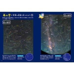 kyouzai-j_gakken-q750710_7.jpg1.jpg