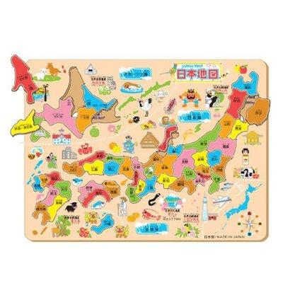 kyouzai-j_m-puzzle11.jpg
