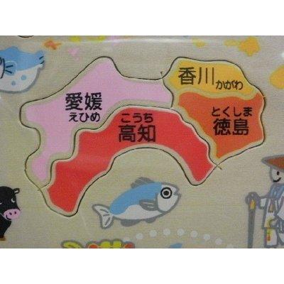kyouzai-j_m-puzzle11_1.jpg