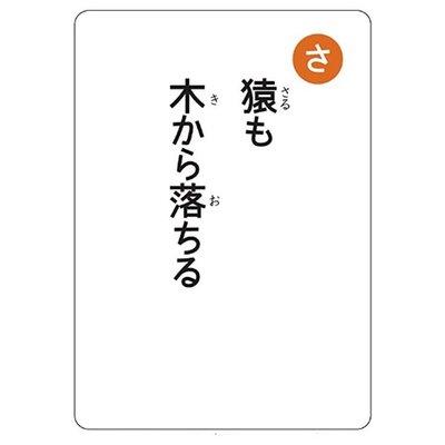 kyouzai-j_gaj750335_2.jpg