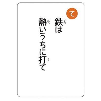 kyouzai-j_gaj750335_4.jpg